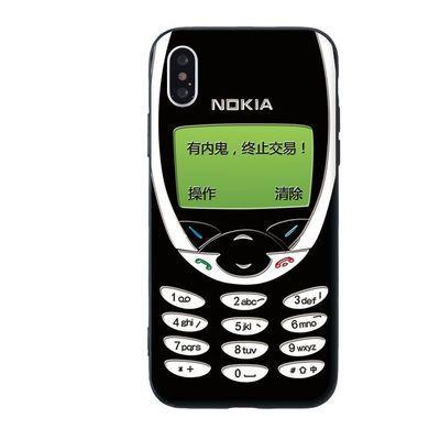 诺基亚vivoy93手机壳x27/x9/x21/y85/s1软x23/y3/x20女y97/z5x/z3