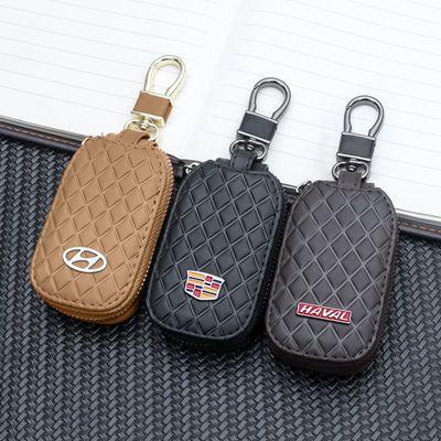 车钥匙包男女通用型多功能钥匙扣真皮保护套大众丰田奔驰宝马奥迪