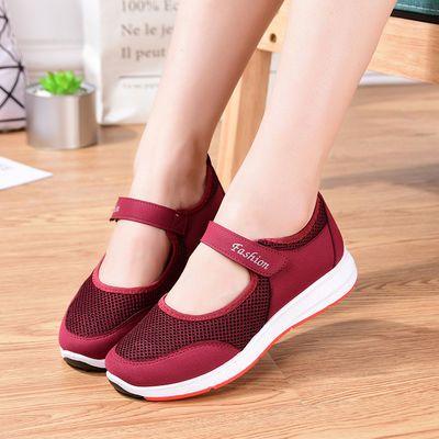 老北京布鞋女夏季中老年女鞋妈妈鞋凉鞋网鞋女软底透气休闲健步鞋