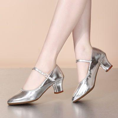 31662/四季时尚真皮牛筋软底中高跟粗跟银色舞蹈鞋女式跳广场舞交谊舞鞋