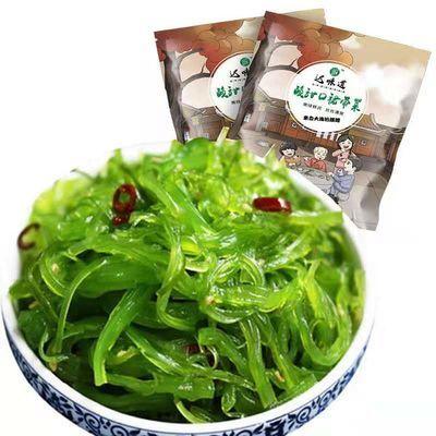 大连即食裙带菜梗丝酸甜脆嫩爽口海藻沙拉海白菜开胃下饭菜400g