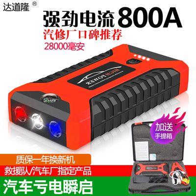 热卖爆款汽车应急启动电源12V车载搭电宝电瓶充电移动电源汽车打