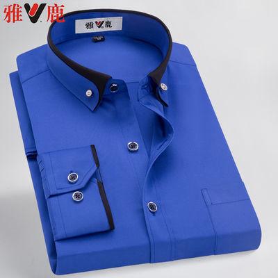 雅鹿春秋季商务休闲男士长袖衬衫纯色修身免烫弹力布打底衬衣男