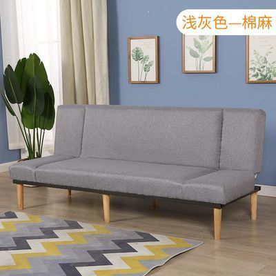 布艺可折叠沙发床两用单双人三人多功能简易出租房懒人客厅小户型