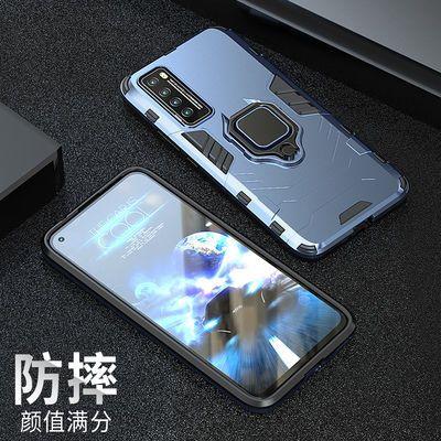 华为nova7pro手机壳nova7全包磁吸支架保护壳nova7se防摔硅胶软壳