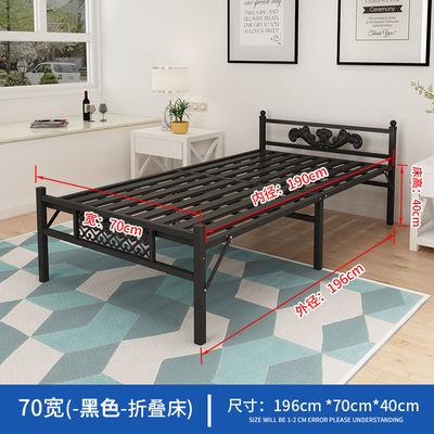 折叠床单人床简易床家用双人床陪护床办公室午休床便携硬板床铁床