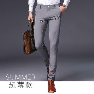 男士休闲裤夏季薄款弹力修身免烫抗皱小脚裤韩版商务上班西裤灰色