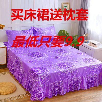 新熙雨轩床裙三件套韩式公主床罩3件套席梦思床裙床单床罩保护套