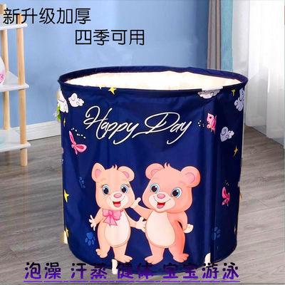 洗澡桶成人泡澡桶大人加厚折叠浴桶家用沐浴桶儿童浴盆婴儿洗澡盆