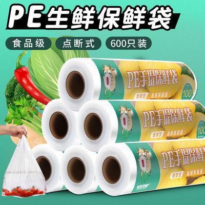 保鮮袋家用食品級背心式加厚大卷一次性批發大中小號手撕冷凍專用
