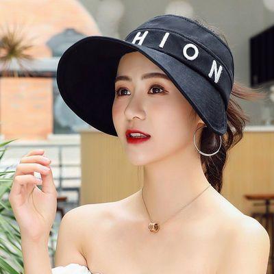 网红帽子女韩版夏季防晒大帽檐遮阳空顶帽户外出游百搭折叠太阳帽