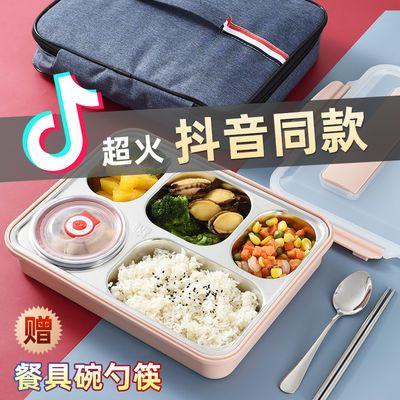 304日式不锈钢保温饭盒成人便当快餐盒大容量学生餐盘分格带盖
