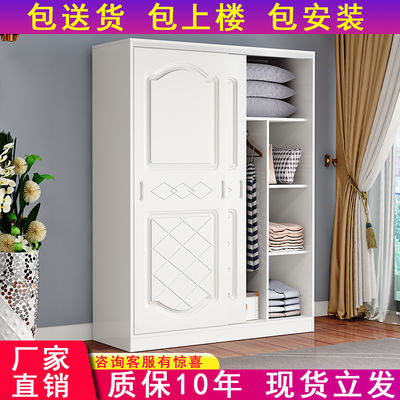 实木衣柜简易组装推拉门衣柜出租房儿童衣柜女公主大容量卧室衣橱
