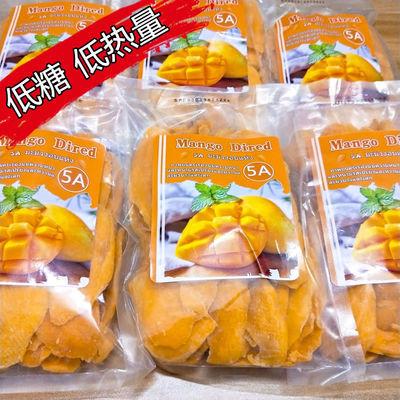 泰国风味芒果干100g/500g水果干果脯休闲零食小包装便宜批发包邮