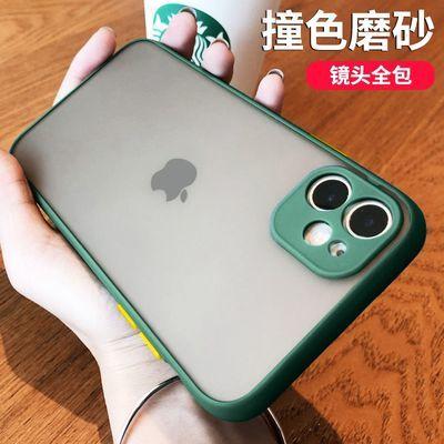 苹果11手机壳6/6s/7/8/7p/8plus/se2/xs/xr/promax磨砂精孔保护套