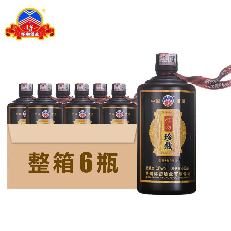 【怀初】贵州53度酱香型白酒整箱散装白酒老酒500ml*6瓶酒水批发
