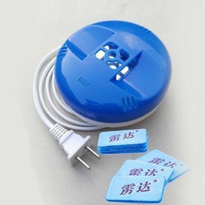 【雳达电热蚊香片】拖线电蚊香片加热器驱蚊器安全无味型量大从优