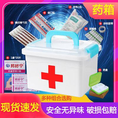 家庭装小医药用多层大号急救药品收纳盒家用塑料儿童药箱医疗�a箱
