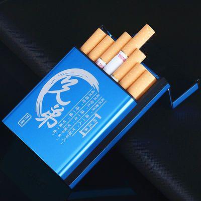来福创意超薄铝合金男士烟盒软包20支装个性自动弹盖刻字定制礼物