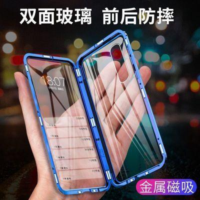 华为nova7手机壳5G磁吸双面玻璃保护套nova7se金属边框全包保护套