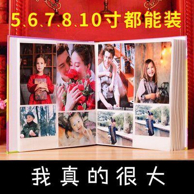 5678寸一本装 相册影集混装插页式家庭相册本纪念册6寸容量1198张
