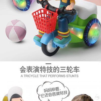 泽泽儿童特技炫舞三轮车360度旋转电动万向翻斗车