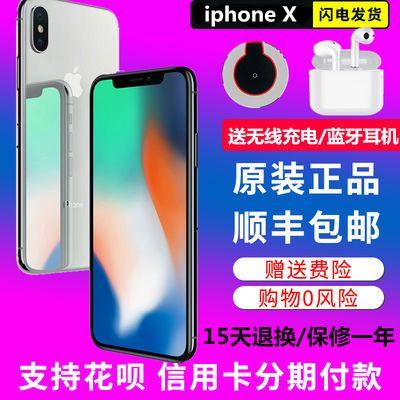 正品iPhone X二手苹果XSMAX苹果XR二手苹果手机8plus8代