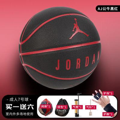 NIKE耐克篮球真皮手感PU水泥地室内外耐磨7号球篮球BB9137-053