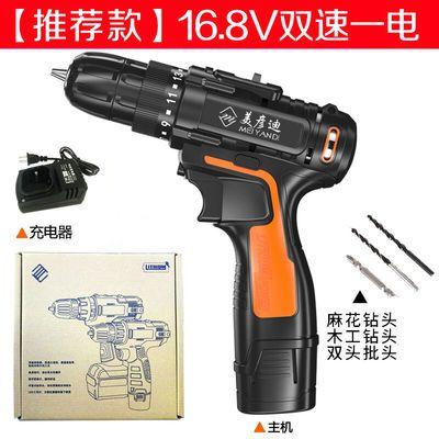 美彦迪电动螺丝刀充电式电起子16.v手电钻锂电家用手枪钻工具套装