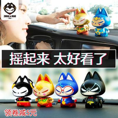 拽猫车内装饰摆件车上创意可爱车载网红摇头抖音公仔汽车用品大全