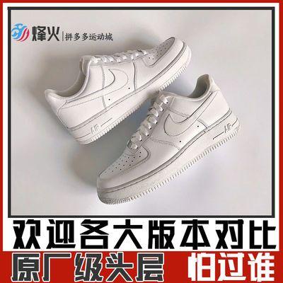 AF1空军一号男鞋高帮女鞋低帮权志龙丝绸OW解构休闲学生运动板鞋