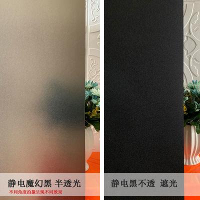 浴室磨砂防窥窗纸窗户玻璃透光不透明卫生间防走光窗贴纸贴膜遮光