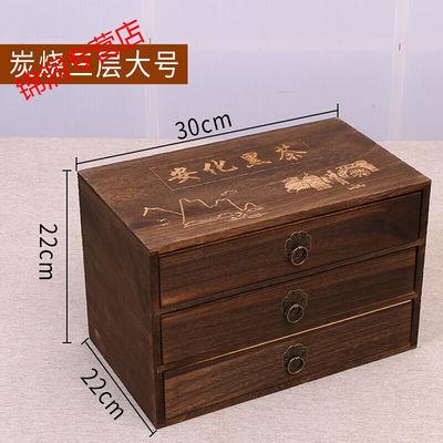 高端实木安化黑茶茯砖茶盒茶砖木盒烧桐木茶砖礼品包装盒茶叶盒黑