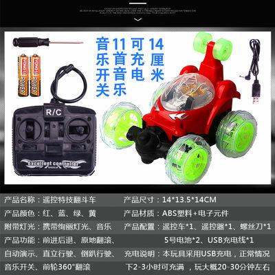 热销【11首音乐】特技翻斗车翻滚车遥控汽车越野充电动儿童玩具车