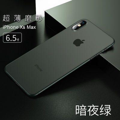 新款爆款X手机壳XR超薄磨砂壳Xs透明X软壳se2保护套max男