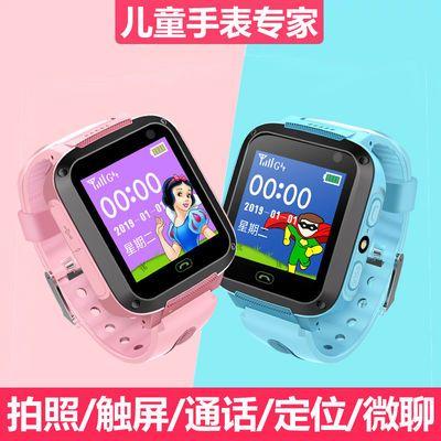 寻猫儿童智能电话手表天才定位微聊智能手表触屏拍照男女学生手表