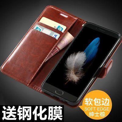 网红红米6A手机壳8A红米note7note5保护套7A红米4x翻盖note8男5pl