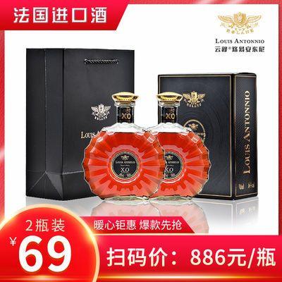 【法国洋酒2支装】白兰地xo洋酒法原酒进口洋酒威士忌700ml礼盒装