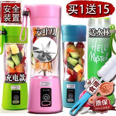 小型炸果机榨汁机迷你家用多功能电动学生便携式豆浆果汁机榨汁杯