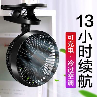 usb小风扇迷你学生宿舍可充电随身手持办公室静音夹子小型电风扇