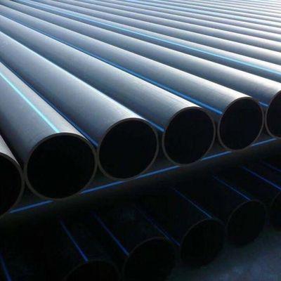 pe给水管HDPE自来水管工程管材聚乙烯pe给水管 信誉商家 量大从优