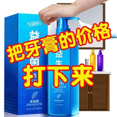 https://t00img.yangkeduo.com/goods/images/2020-04-29/12fc6ec0fffed451af936499d6954b95.jpeg