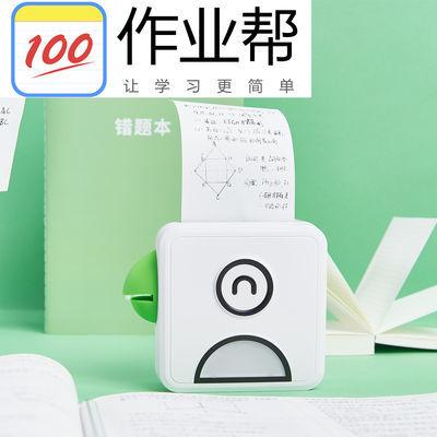 啵哩L1L2错题打印机迷你照片便携式喵喵高清咕咕打印机作业帮题库