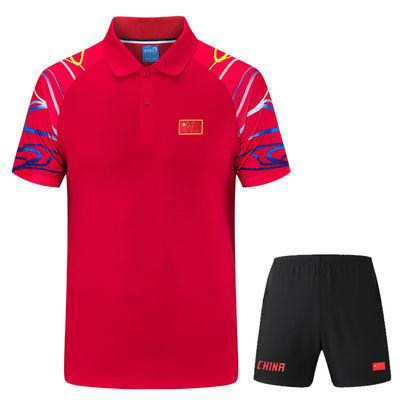 中国国旗短袖国家队T恤乒乓球服套装男女球衣羽毛球服网球运动服