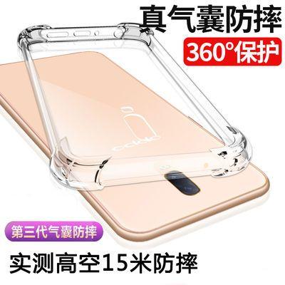 OPPOreno3手机壳r15/r17软a9/a5套a11男r11防摔r9s硅胶k5透明k1潮