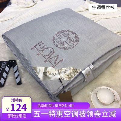罗莱家纺蚕丝被夏凉被双人亚麻棉100%双宫桑蚕丝春秋薄被床空调被