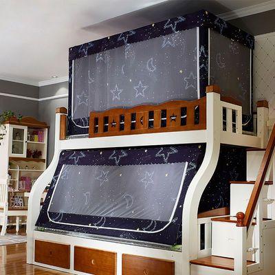 蚊帐子母床1.5米上下铺1.35m双层高低床学生宿舍0.9m床帘遮光0.8m