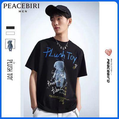 太平鸟男装2020夏季新品印花短袖T恤韩版休闲体恤潮流潮牌男生t恤