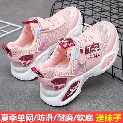 品牌女童鞋春夏款单网镂空鞋网面透气中大童鞋轻便软底防滑运动鞋
