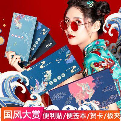ins网红中国风套装 便利贴盒装复古典便签纸学生便签本可撕便条纸